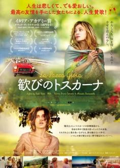 le-film2017722-7.jpg