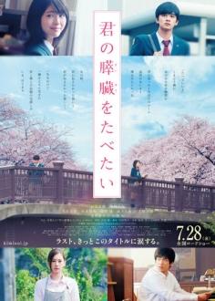 le-film2017728.jpg