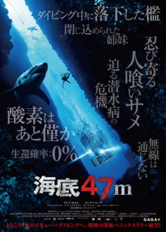 le-film2017812-5.jpg