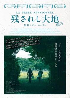 le-film2017819-2.jpg