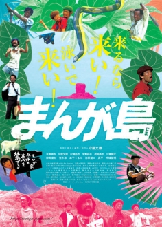 le-film2017819-5.jpg