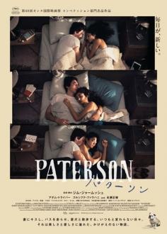 le-film2017826-3.jpg