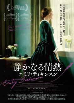 le-film201792-5.jpg