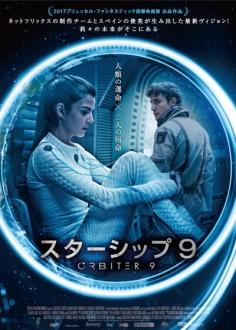 le-film201792-7.jpg