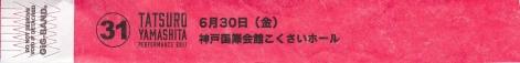 tatsuro-yamashita2_20170709161345f04.jpg