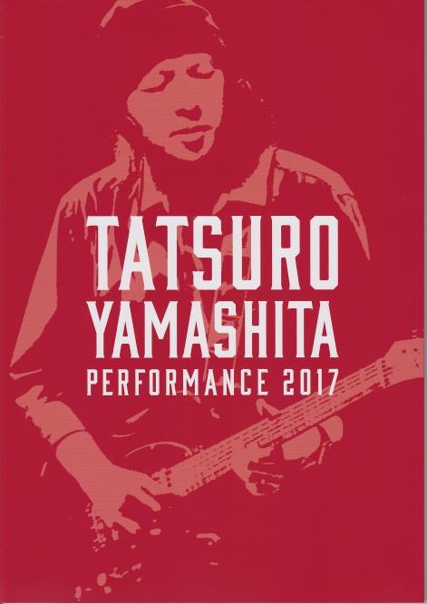tatsuro-yamashita_20170709160812467.jpg