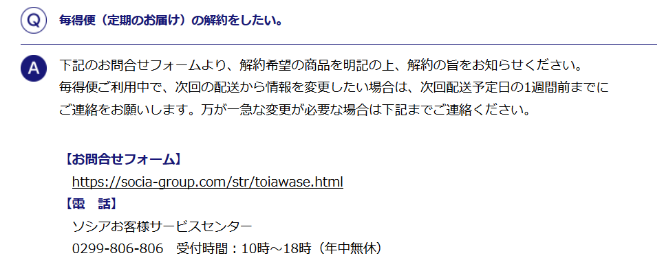 2017080906552406a.png
