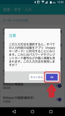 モッピーキーボード