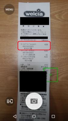 カップ麺 トムヤムクン トコトコマイル