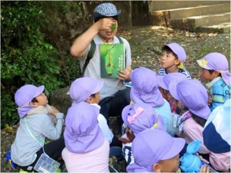 ぎふ木育教室・植物観察