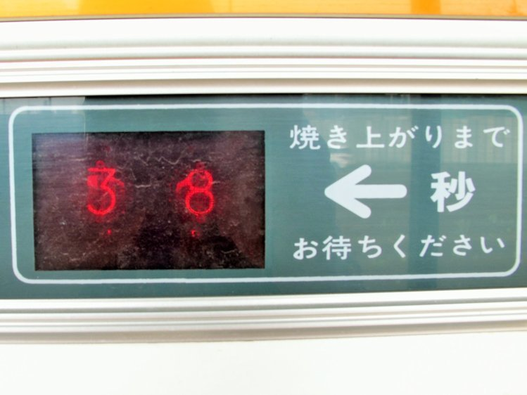 IMG_0845.jpg