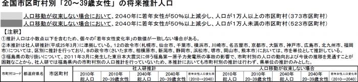 SN00226_convert_20170824082553.png