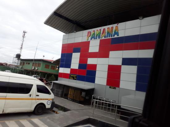 パナマ サンホセへ移動(5)