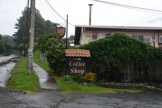 パナマ ボケテ散歩(2)