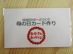 2017_0510 (1)