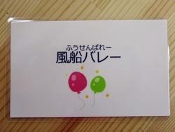 2017_0519 (1)
