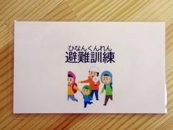 2017_0524 (1)