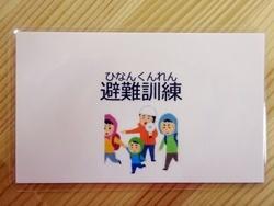 2017_0619 (1)