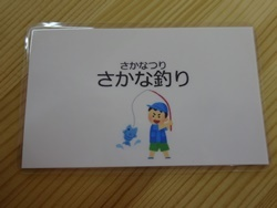 20170905 (1)