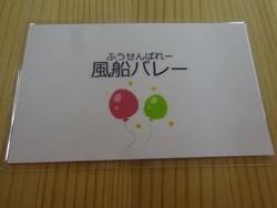 20170915 (1)