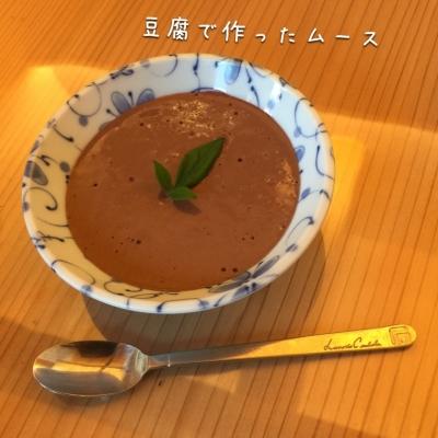 豆腐のココアムース