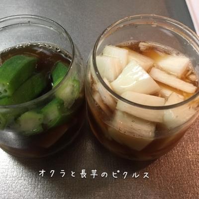 ピクルス作ったよ(^-^)