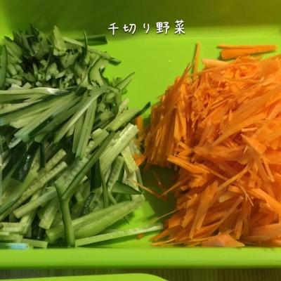 千切り野菜♡