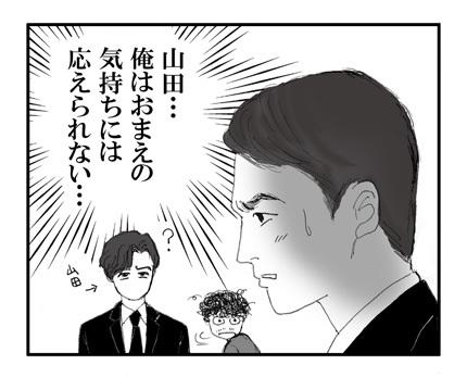 kosakachan
