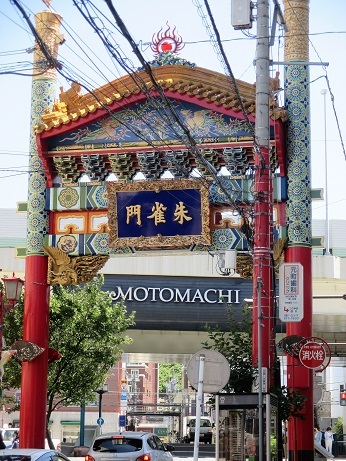 chinatownwithshiho1.jpg
