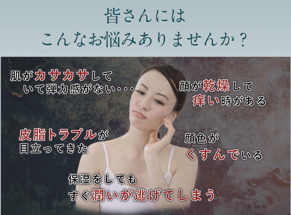 170330_PC_creal15_c05nayami_001.jpg