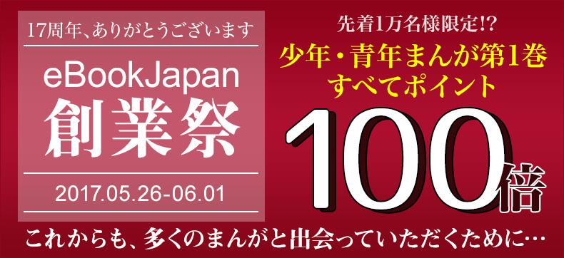 17th_790x362_01.jpg