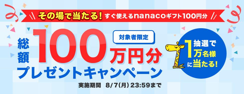 pc_header_0726.jpg