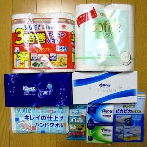 日本製紙株主優待