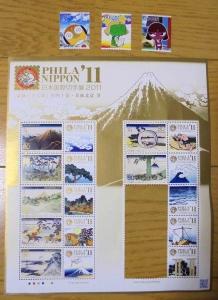 80円切手