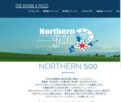 northarn500.jpg