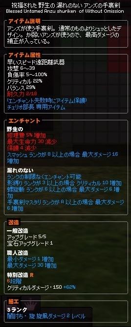 mabinogi_2017_06_22_008.jpg