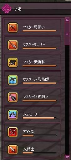 mabinogi_2017_06_29_002.jpg
