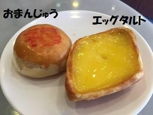 IMG_5144.jpg
