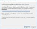 インテルME FWをアップデート