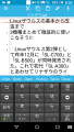 テキストエディター「Jota+」導入