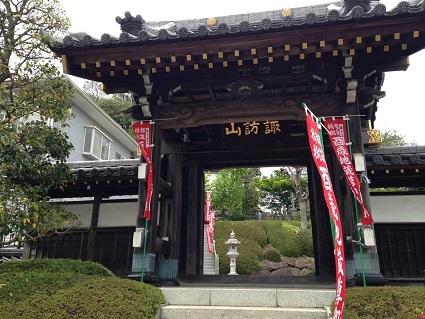 観音寺1(横浜市都筑区)