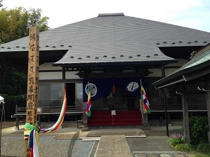 清林寺1(横浜市都筑区)