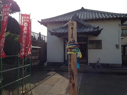 古梅地蔵堂1(横浜市都筑区)