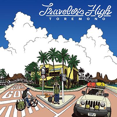トレモノ「Traveler's High」