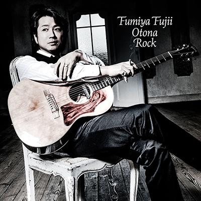 藤井フミヤ「大人ロック 」(初回限定盤) CD+DVD