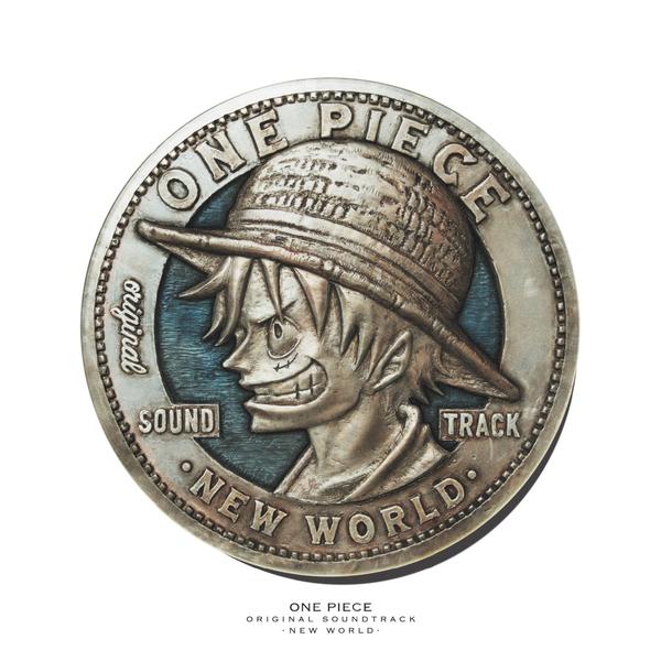 ONE PIECE オリジナルサウンドトラックNEW WORLD Soundtrack