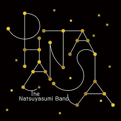 ザ・なつやすみバンド「PHANTASIA」