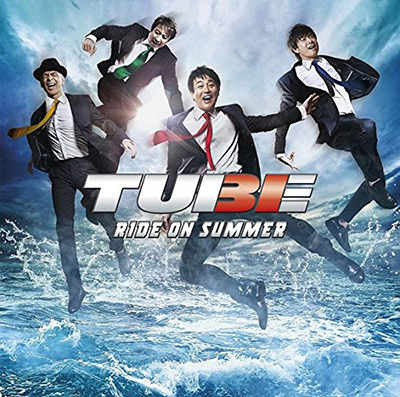TUBE「RIDE ON SUMMER」(初回生産限定盤B)(DVD付)
