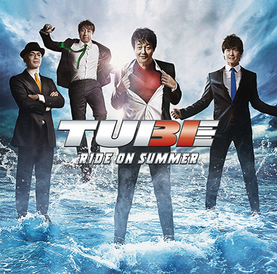 TUBE「RIDE ON SUMMER」