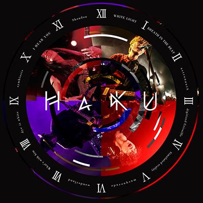 HaKU「HaKU」(通常盤)